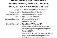 Photo of Download PDF Penyimpangan HTI, Jama'ah Tabligh, MTA, LDII dan Al-Zaytun